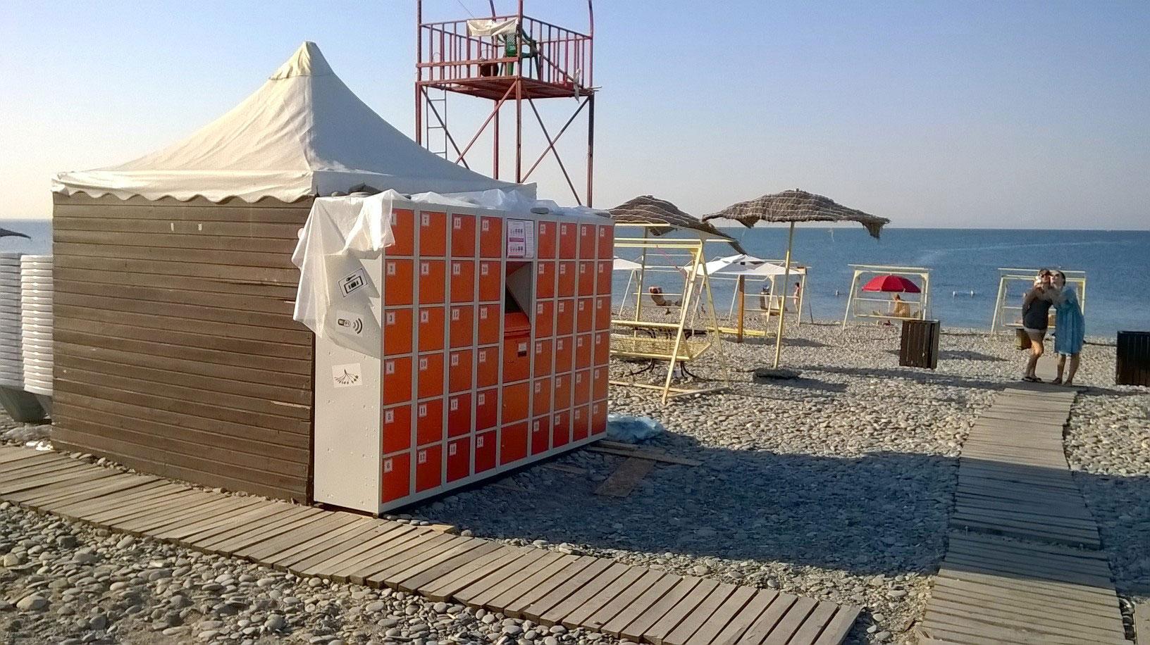 Lockervend Beach Lockers