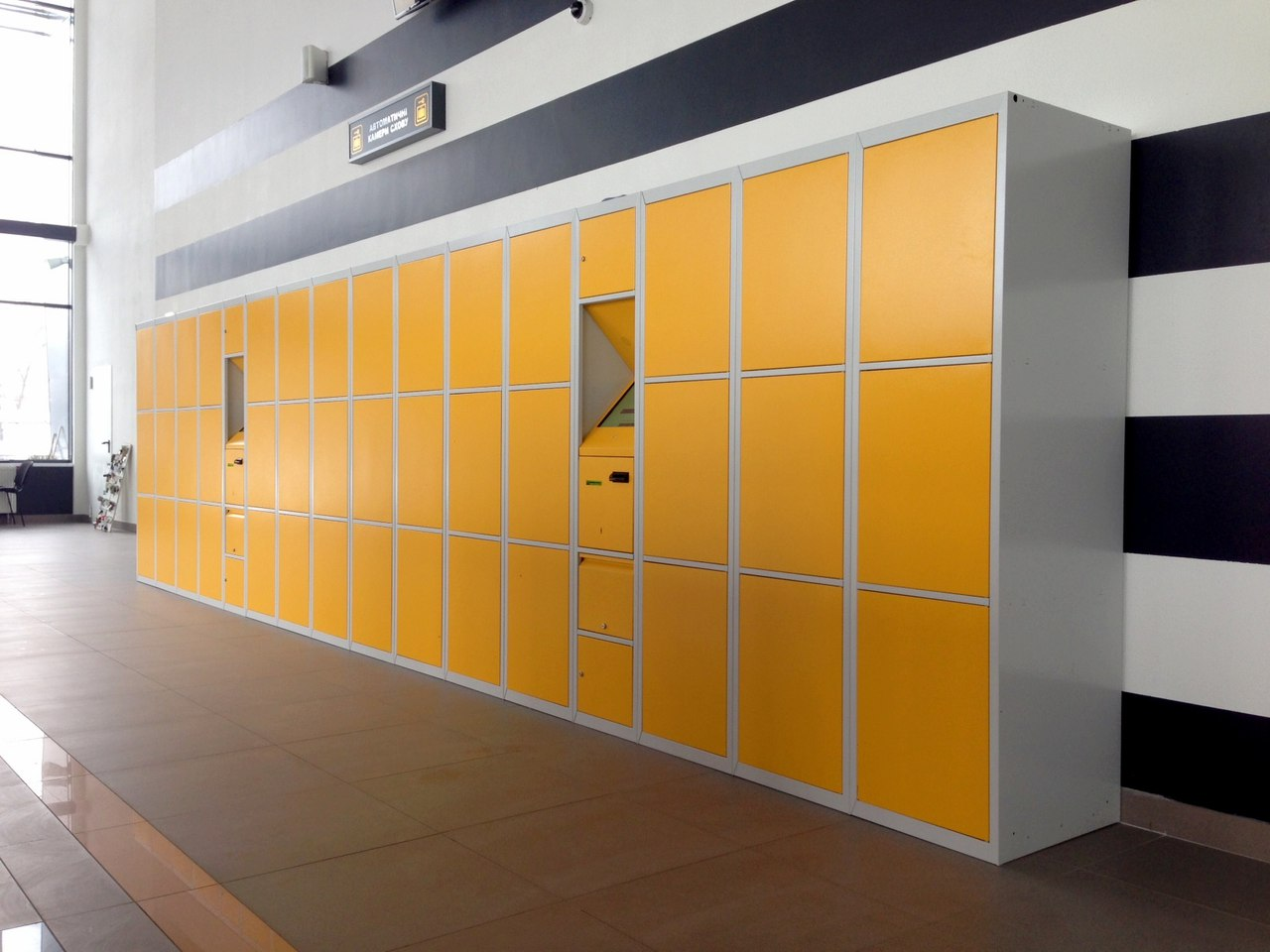 Automatic lockers for railway stations